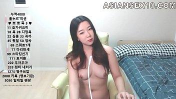 alomgir sex khu Pale big booty raped