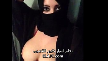 moarocaines arab de france hijab Beautifil housewife aunty with huge boobs showing on cam